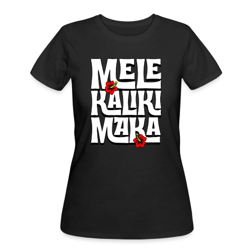 Mele Kalikimaka Hawaiian Christmas Song - Women's 50/50 T-Shirt