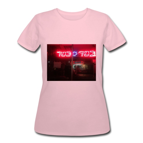 A night in Miami - Women's 50/50 T-Shirt