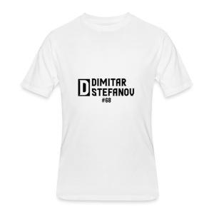 Dimitar Stefanov #68 Logo Design - Men's 50/50 T-Shirt