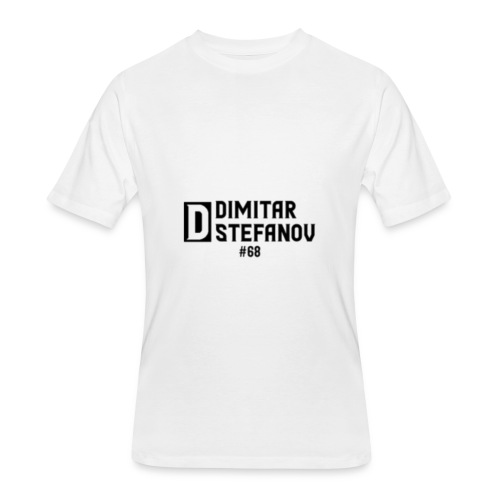 Dimitar Stefanov #68 Logo Design - Men's 50/50 T-Shirt