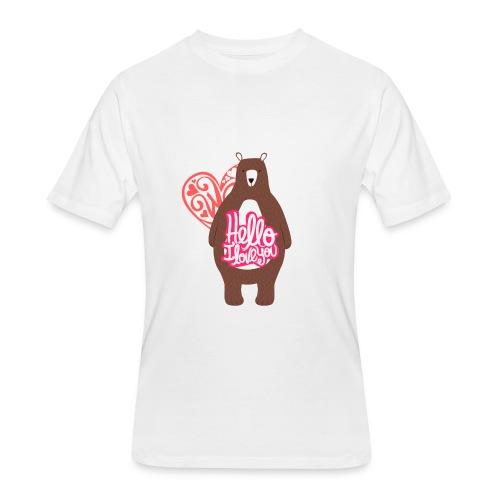 teddy bear - Men's 50/50 T-Shirt