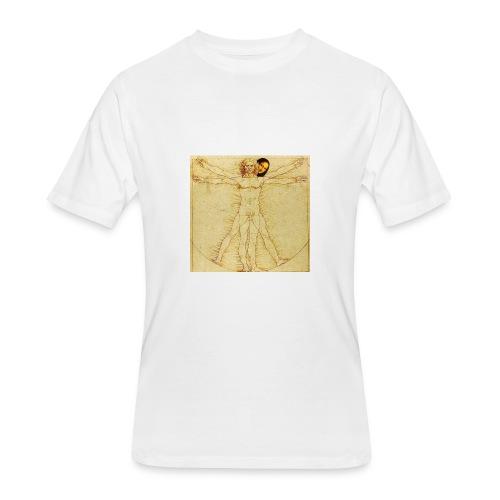 humanist - Men's 50/50 T-Shirt
