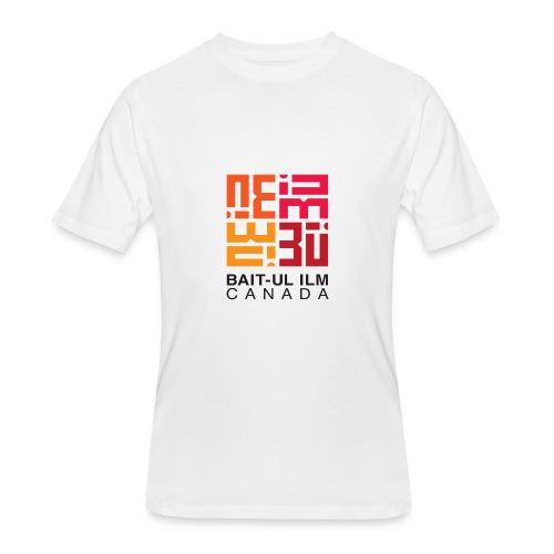 BUI Canada Logo - Men's 50/50 T-Shirt