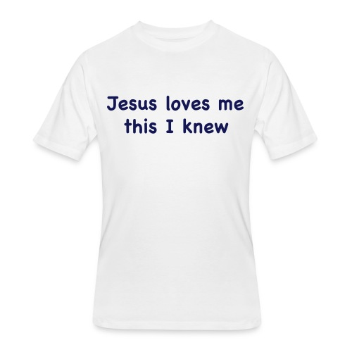 jesus loves me - Men's 50/50 T-Shirt