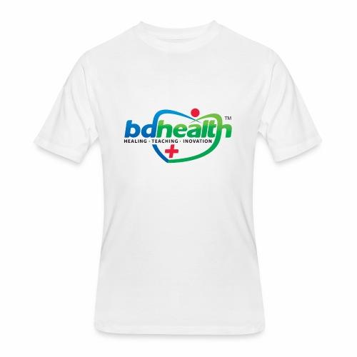 Medical Care - Men's 50/50 T-Shirt