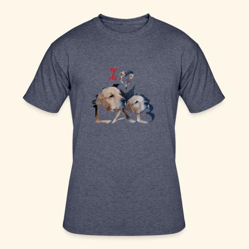 I love Lab - Men's 50/50 T-Shirt