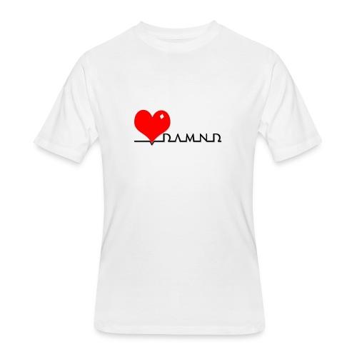 Damnd - Men's 50/50 T-Shirt