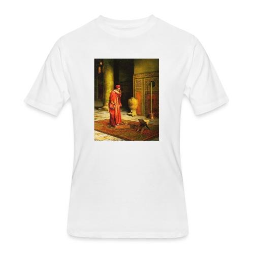 Worship - Men's 50/50 T-Shirt