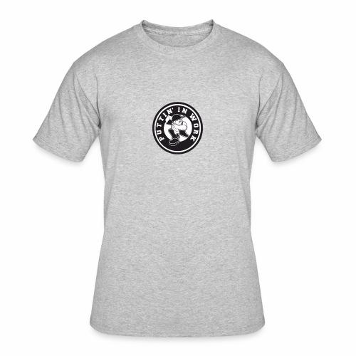 Solid Puttin' In Work Logo - Men's 50/50 T-Shirt