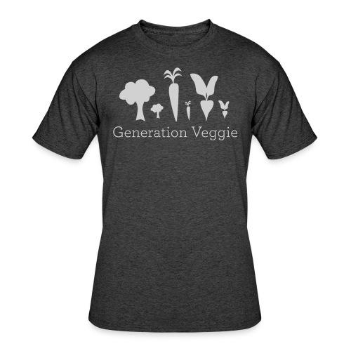 logo-simple-grey - Men's 50/50 T-Shirt