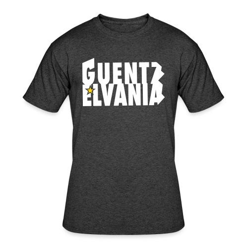 guentz3 - Men's 50/50 T-Shirt
