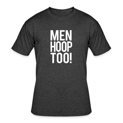 White - Men Hoop Too! - Men's 50/50 T-Shirt
