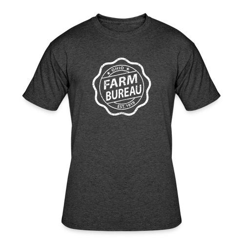 White Distressed Logo - Men's 50/50 T-Shirt
