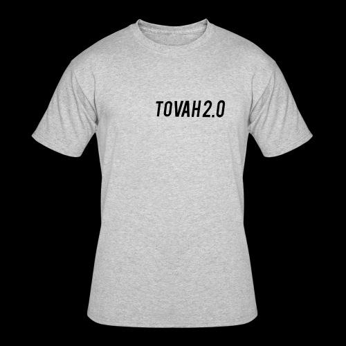 tovah 2.0 logo merch - Men's 50/50 T-Shirt