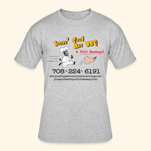 Jones Good Ass BBQ and Foot Massage logo - Men's 50/50 T-Shirt