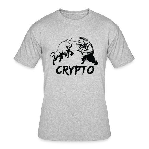 CryptoBattle Black - Men's 50/50 T-Shirt