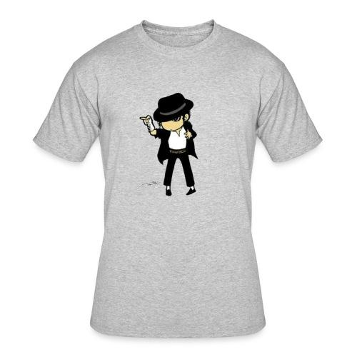 KOP Vector Art - Men's 50/50 T-Shirt