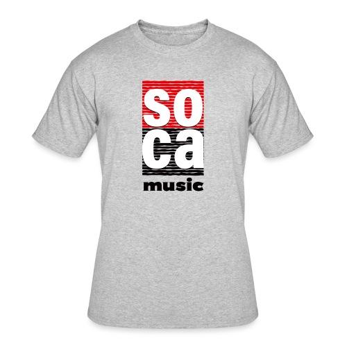 Soca music - Men's 50/50 T-Shirt