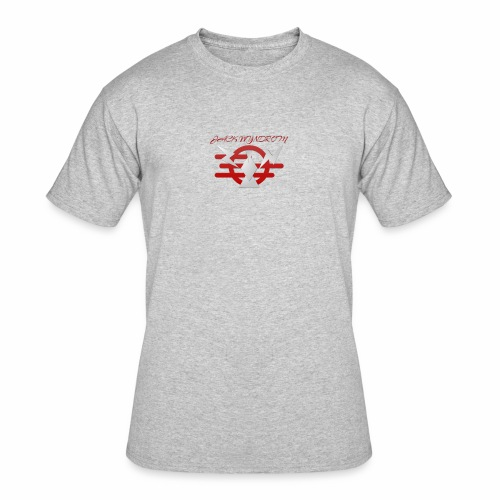 Thunderbird - Men's 50/50 T-Shirt