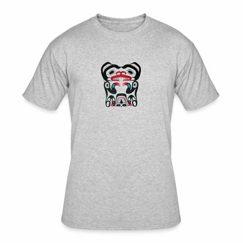 Eager Beaver - Men's 50/50 T-Shirt