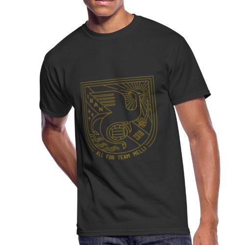 simorgh badge - Men's 50/50 T-Shirt