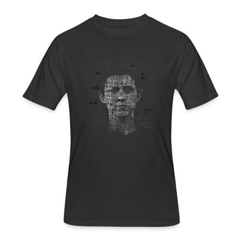 Tom Holland Text Potrait - Men's 50/50 T-Shirt