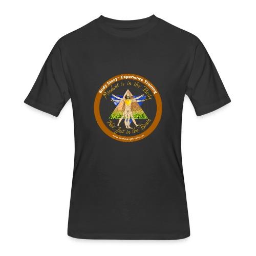 Mindset is the body t-shirt - Men's 50/50 T-Shirt