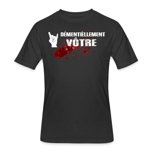 2017logo4000px - Men's 50/50 T-Shirt