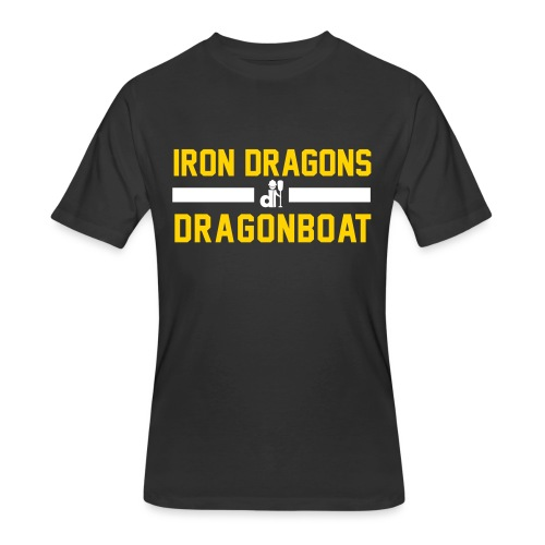 id bball v2 - Men's 50/50 T-Shirt