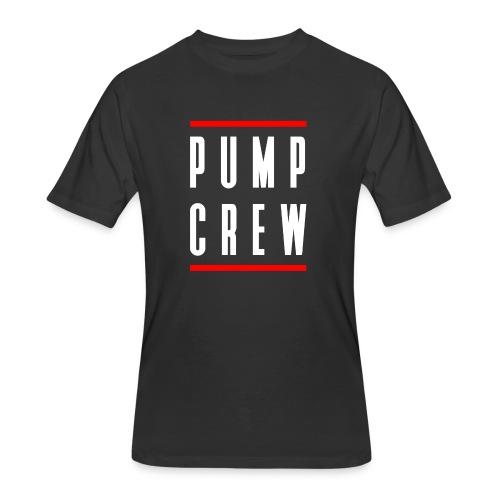 Pump Crew - Men's 50/50 T-Shirt