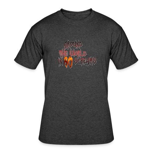 Around The World in 80 Screams - Men's 50/50 T-Shirt