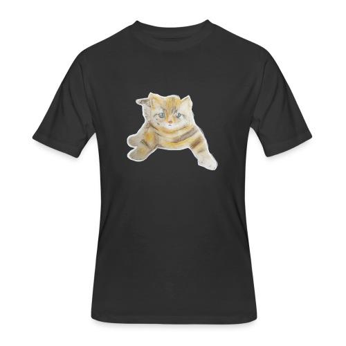 sad boy - Men's 50/50 T-Shirt