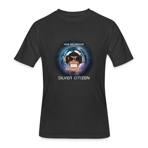 New we groove t-shirt design - Men's 50/50 T-Shirt