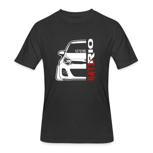 hatdrio - Men's 50/50 T-Shirt
