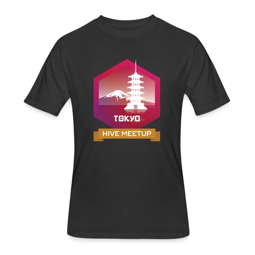Hive Meetup Tokyo - Men's 50/50 T-Shirt