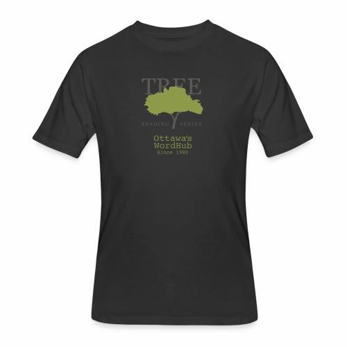 Tree Reading Swag - Men's 50/50 T-Shirt