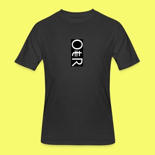 OntheReal coal - Men's 50/50 T-Shirt