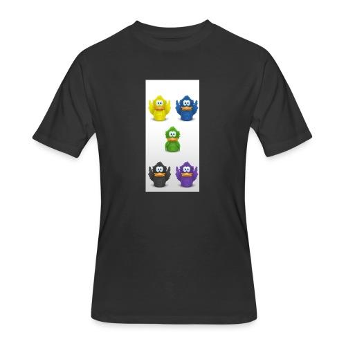 5 adiumys png - Men's 50/50 T-Shirt
