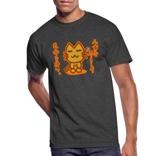 Samurai Cat - Men's 50/50 T-Shirt