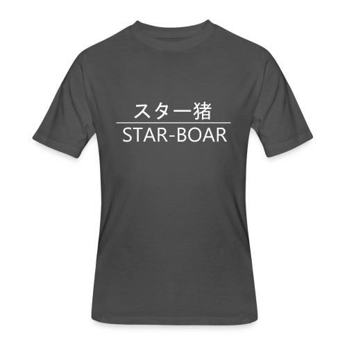 Star-Boar - Men's 50/50 T-Shirt