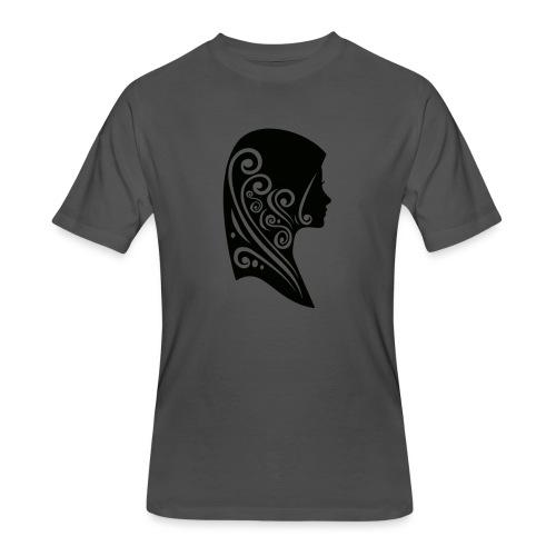 muslimah - Men's 50/50 T-Shirt