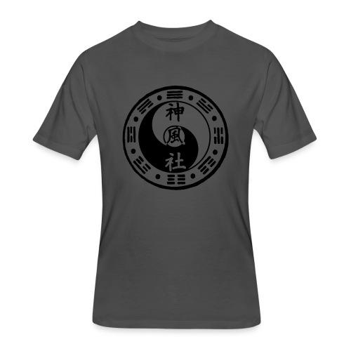 SWC LOGO BLACK - Men's 50/50 T-Shirt
