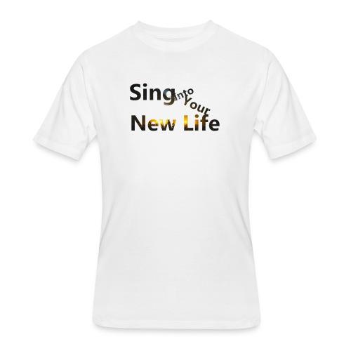 Sing in Brown - Men's 50/50 T-Shirt