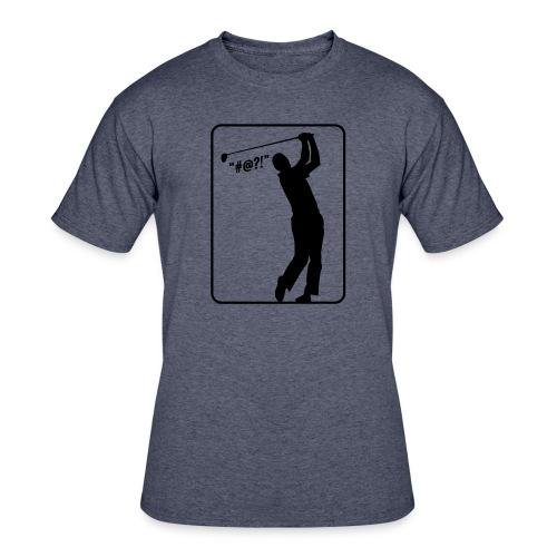 Golf Shot #@?! - Men's 50/50 T-Shirt