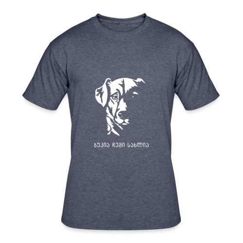 bukiaismyhome geo - Men's 50/50 T-Shirt
