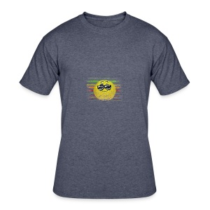 KEEP COOL SMILEY - Men's 50/50 T-Shirt