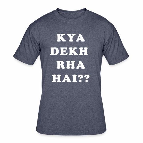 Kya Dekh Raha Hai - Men's 50/50 T-Shirt