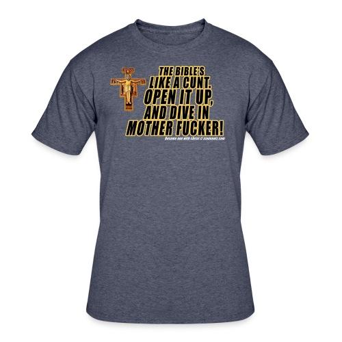 maple11 - Men's 50/50 T-Shirt