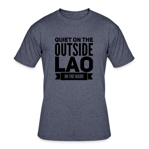 Quiet - Men's 50/50 T-Shirt