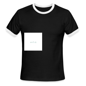 Asymmetry - Men's Ringer T-Shirt